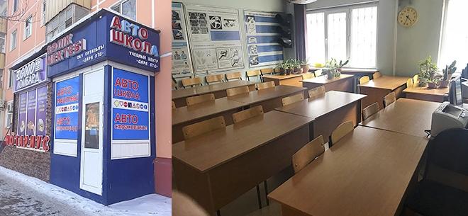 Центр Дара Ltd, 3