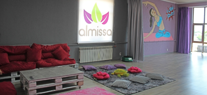Центр Almissa