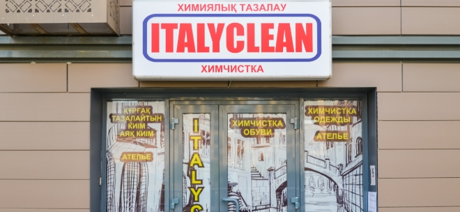 Italy Clean, 7