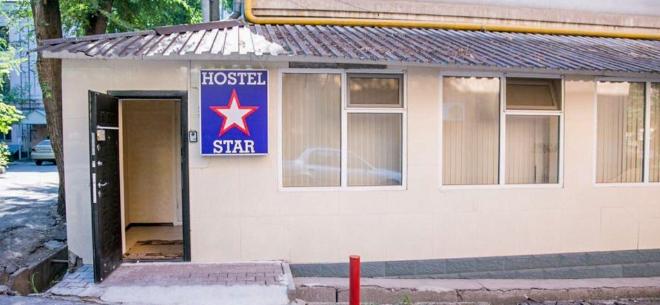 STAR HOSTEL, 10