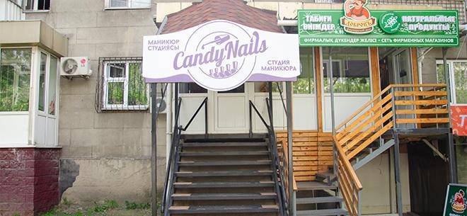 Студия маникюра Candy Nails, 9