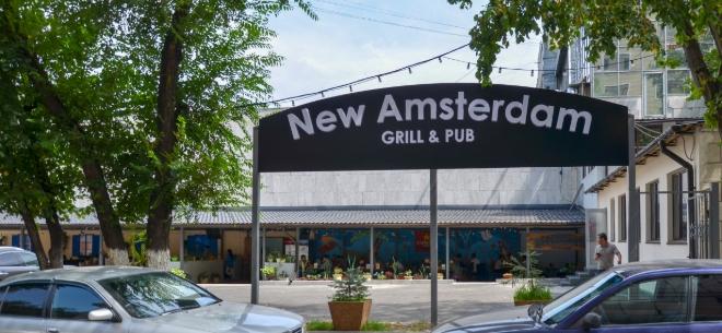 Паб «New Amsterdam», 10