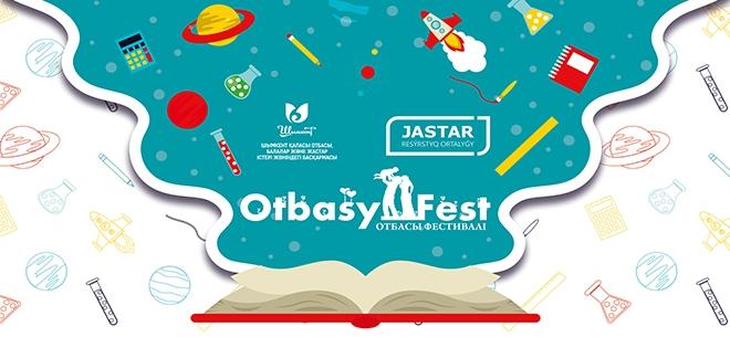 Otbasy fest 25 августа, 1