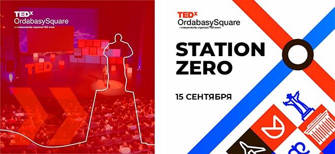 #TEDxOrdabasySquare, 1