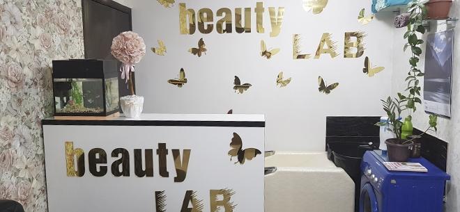 Салон красоты Beauty Lab, 2