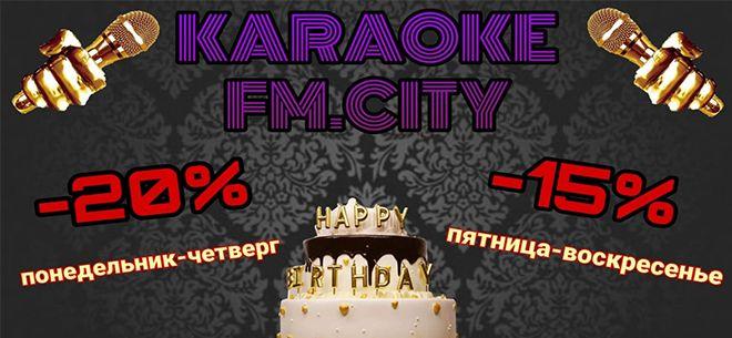 Караоке-клуб FM City , 1
