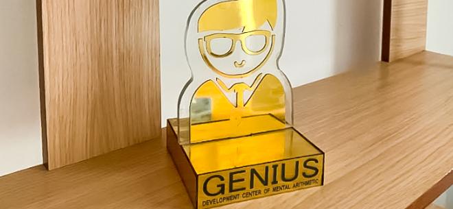 Центр интеллектуального развития Genius