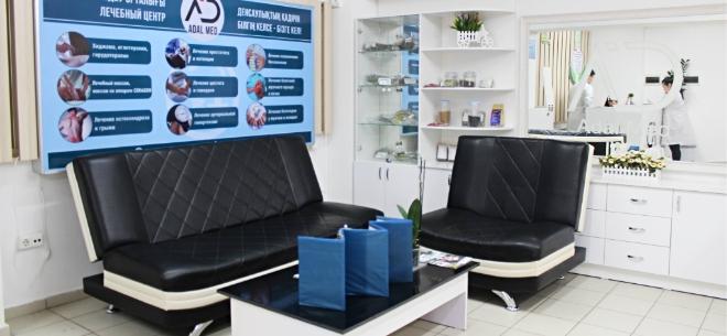 Медицинский центр Adal Med, 6