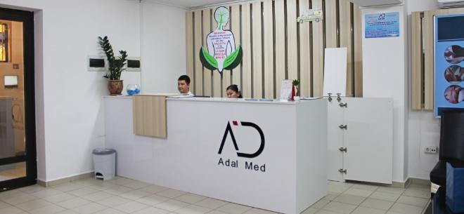 Медицинский центр Adal Med, 8