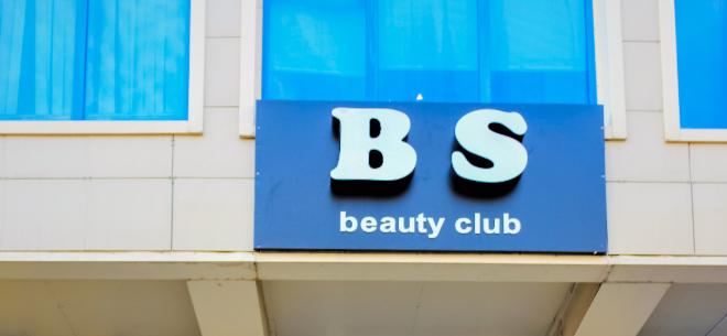 BS beauty club, 9