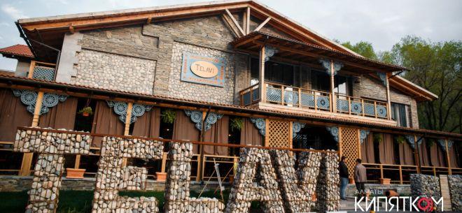 Ресторан «TELAVI», 1