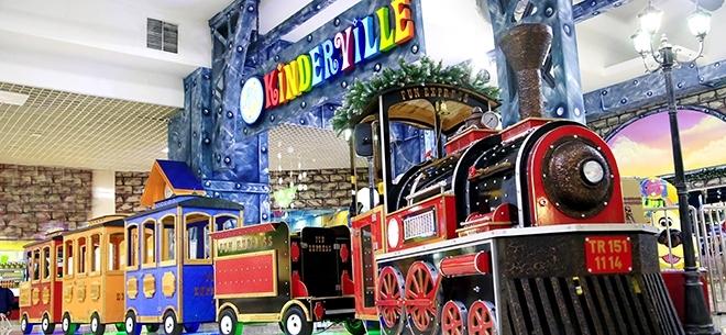 Детский парк развлечений KINDERVILLE, 7