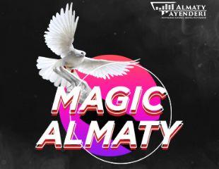Магия, которая Вас восхитит! Международный фестиваль иллюзионистов «Magic Almaty» 23 ноября в 20:00 со скидкой 50%!