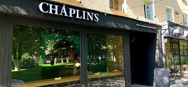 Chaplins Coffee House, 8