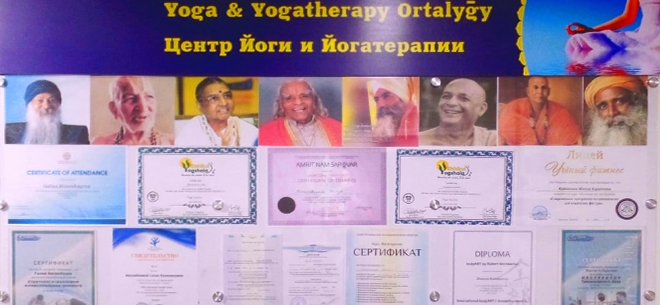 Центр Йоги и Йогатерапии, 8
