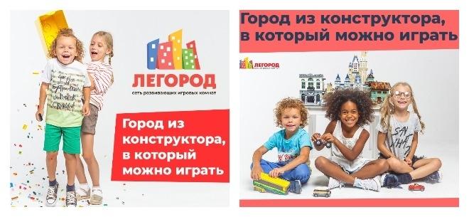 «Легород» и «Чудомик» в Atakent Mall, 6