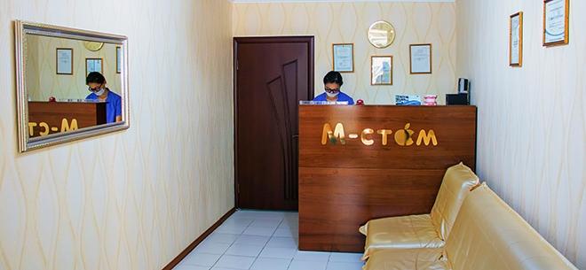 Стоматология M-stom, 5