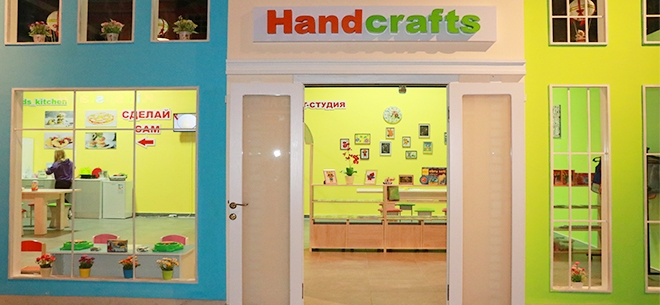 Handcrafts в ТРЦ Grand Park, 6