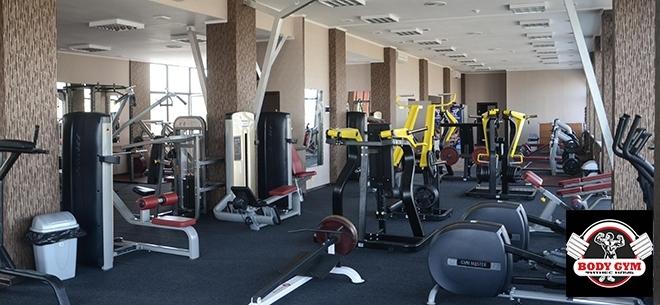 Body Gym на Толе Би, 7