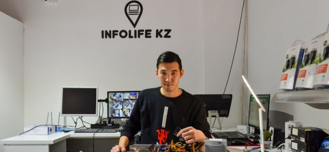 Infolife.kz
