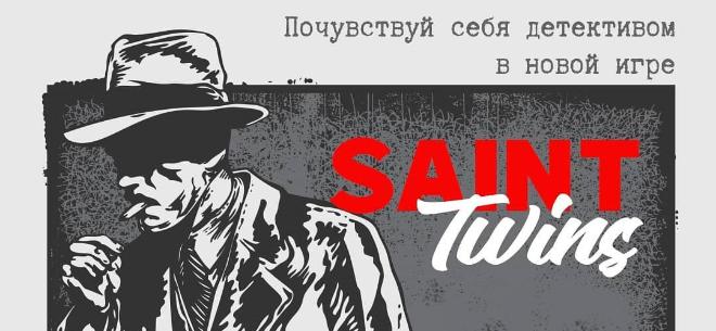 Saint Twins Detective, 1