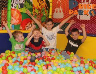 Единственный детский парк с роллердромом! Посещение игровой зоны Pride Park в ТД «ЦУМ» в будние и выходные дни со скидкой 50%!