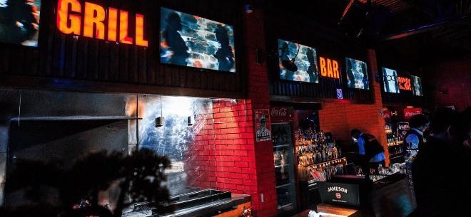 Good Bar, 2
