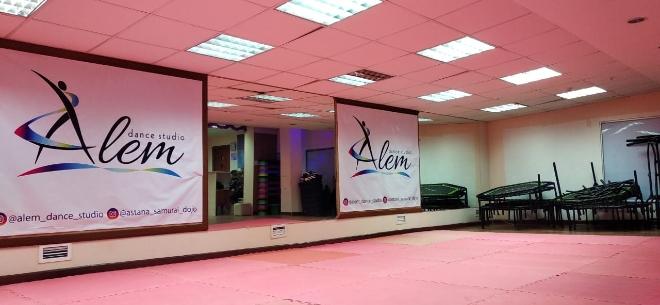 Танцевальная студия Alem Dance, 3