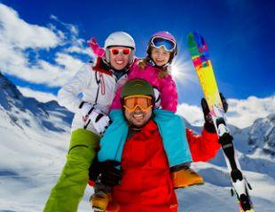 Активный отдых с удовольствием! Прокат коньков, лыж и сноубордов, а также ремонт и обработка оборудования парафином в магазине Rider Service со скидкой до 68%!