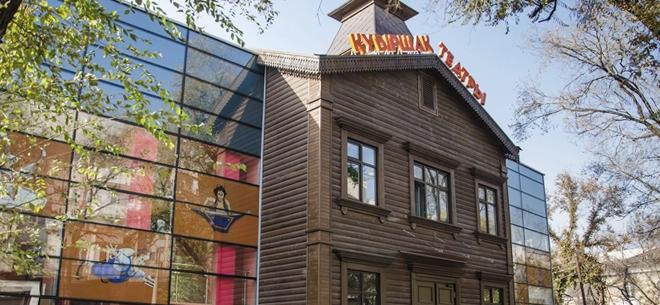 Государственный театр кукол, 5