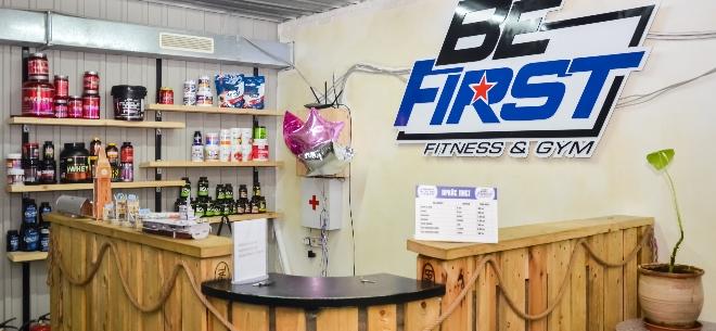 Фитнес-клуб Be First, 9