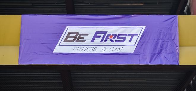Фитнес-клуб Be First, 10