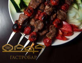 Традиционно вкусно! Блюда из мяса, рыбы и птицы, шашлыки, салаты и напитки на любой вкус со скидкой 50% в гастробаре «Орда»!