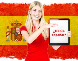 Изучение испанского языка в международном университете SILKWAY со скидкой 50%!