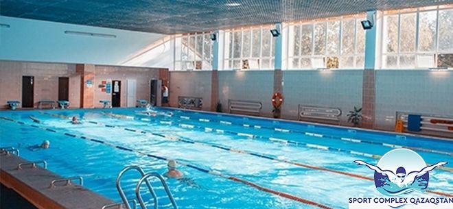 Sport complex Qazaqstan, 3