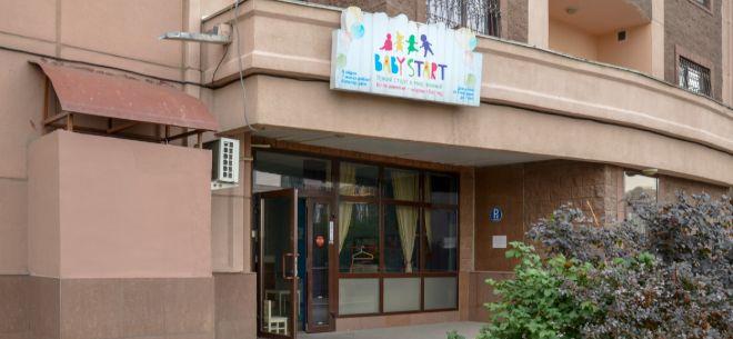 Детский центр Baby Start, 10