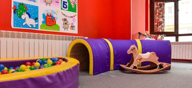 Детский центр Baby Start, 4