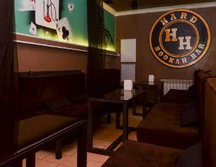Отдохни душевно! Ароматные дымные сеты с различными напитками на выбор от лаундж-бара Hard Hookah Bar со скидкой до 50%!