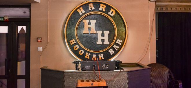 Лаундж-бар Hard HookahBar, 7