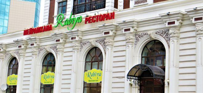 Новый ресторан Rabiya на левом берегу