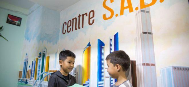 Образовательный центр Centre S.A.B.