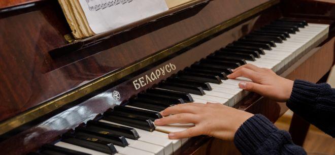 Музыкальная школа 7saz, 2