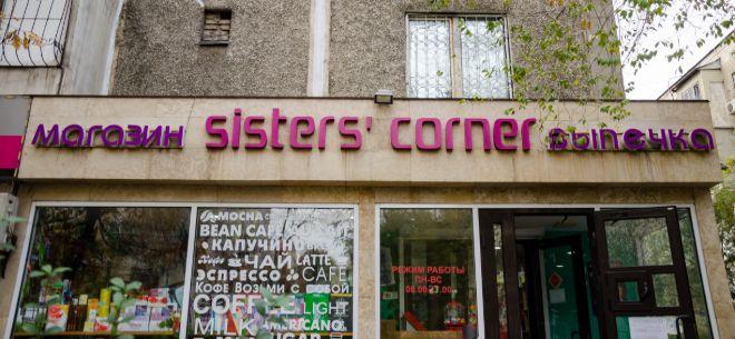 Sister's corner bakery, 10