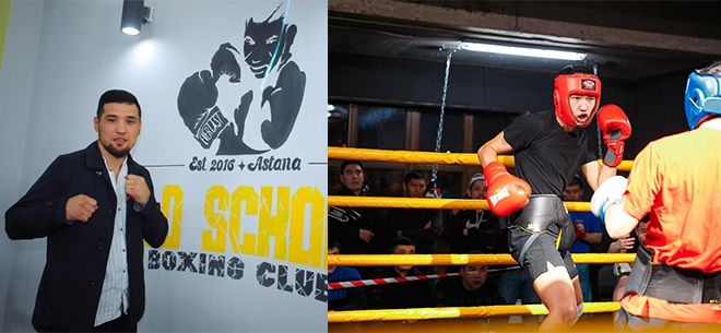 Old School Boxing Club, 4