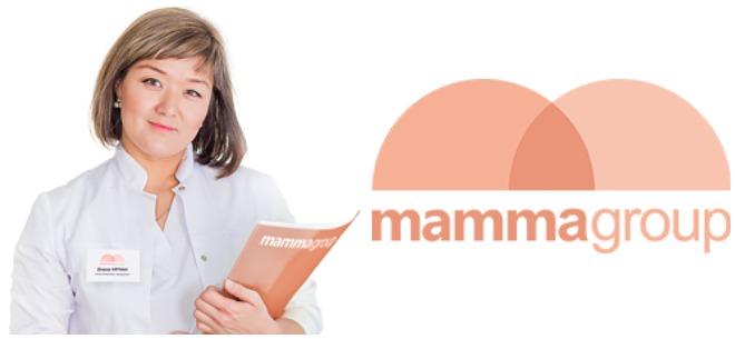 Медицинский центр Mamma Group, 1