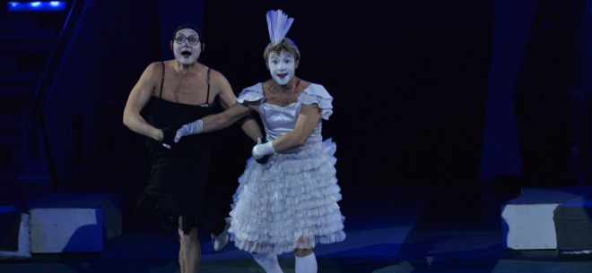 Московский цирк в Нур-Султане