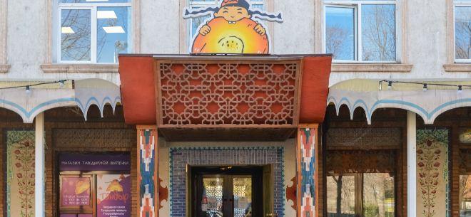 Кафе узбекской кухни «ТАНДЫР», 10