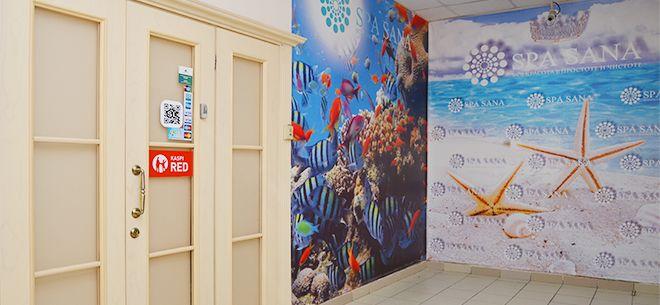 Оздоровительный салон Spa Sana, 7