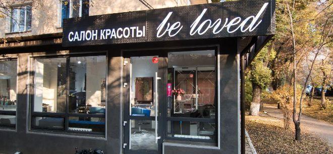Салон красоты Be loved
