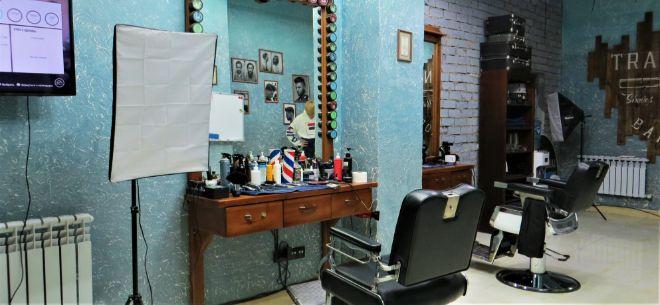 Барбершоп MONO'S Barbershop